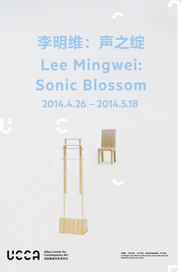 Poster of Lee Mingwei Sonic Blossom