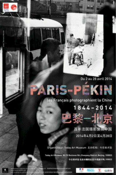 Poster of Paris-Beijing, French Focus on China, 1844-2014