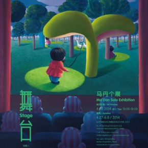 """Poster of Stage Ma Dan Solo Exhibition 290x290 - Amy Li Gallery presents Ma Dan's third solo exhibition """"Stage"""" with the gallery"""