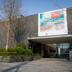 "The Opening of OCAT Xi'an Spring Programme ""About Painting""12"