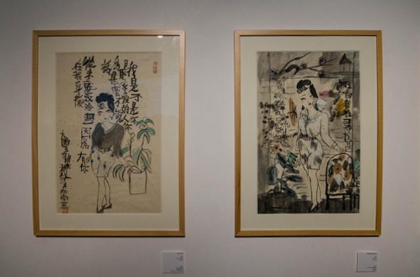 "featured image of""Modern Recluse Hermit Spirits of Zhu Xinjian"""