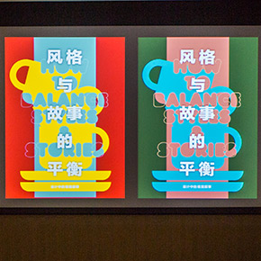 """How to Balance Styles & Stories"" Dutch Designers Steffen & Maarten gave a lecture in CAFA"