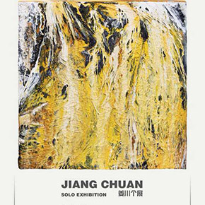 """Inhale, Exhale"" Jiang Chuan Solo Exhibition held at the Yang Gallery"