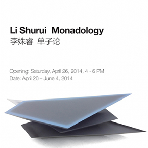 "White Space Beijing presents ""Li Shurui: Monadology"""
