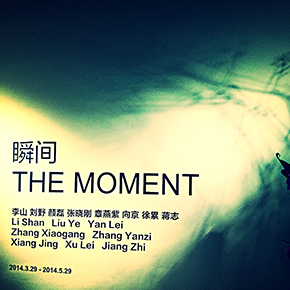 "Group Exhibition ""THE MOMENT"" Unveiled at 5art Space in Guangzhou"