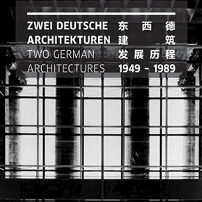 """Touring Exhibition of """"Two German Architectures: 1949-1989"""" to be Presented in China"""