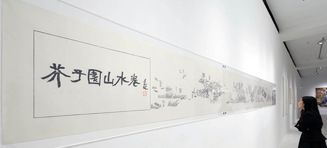 "Pearl Lam Galleries Hong Kong presents group exhibition ""Spiritual as Mountains"""