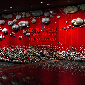 """Space • Scene – Zhu Legeng's Contemporary Ceramic Art Exhibition"" Opened at the National Centre for the Performing Arts"