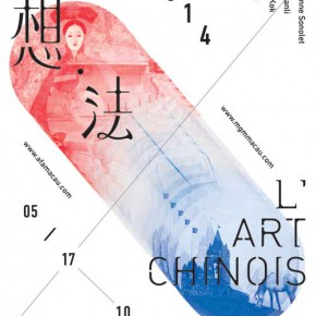 """00 Poster of Lart Chinois 290x290 - MGM Macau and AFA jointly presents group exhibition of """"L'art Chinois"""""""
