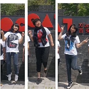 OCAT Xi'an Curator's Project Call for the Summer Programme 2014
