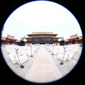01 View of the Forbidden City 290x290 - Prizes of the 8th Award of Art China Eventually Announced at the Cining Palace of the Forbidden City