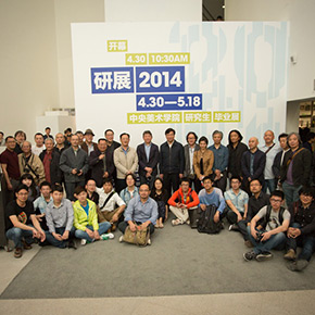 2014 Graduate Exhibition of CAFA Unveiled at CAFA Art Museum
