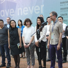 "03 Opening ceremony of the 8th Shenzhen Sculpture Biennale ""We have Never Participated"" 290x290 - ""Post-Participation Time"" Art Ecology – The 8th Shenzhen Sculpture Biennale Unveiled in Shenzhen"