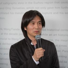 04 Artist Wang Tiande 290x290 - Kai Men – Wang Tiande's Solo Exhibition Opened at Today Art Museum