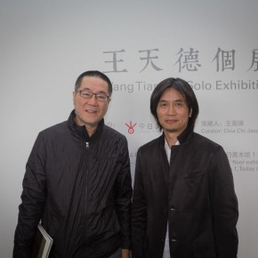 10 The Opening Cerremony of Kai Men 290x290 - Kai Men – Wang Tiande's Solo Exhibition Opened at Today Art Museum