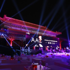 14 Before the show 290x290 - Prizes of the 8th Award of Art China Eventually Announced at the Cining Palace of the Forbidden City