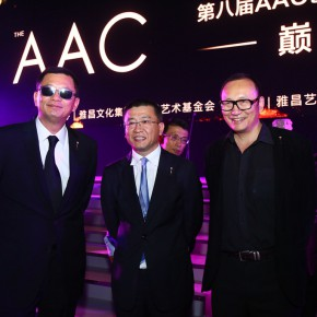 16 Photo of Chairman Wan Jie director karwai Wong and Professor LaoZhu 290x290 - Prizes of the 8th Award of Art China Eventually Announced at the Cining Palace of the Forbidden City
