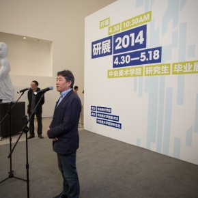 16 The Opening Ceremony of 2014 Graduate Exhibition of CAFA 290x290 - 2014 Graduate Exhibition of CAFA Unveiled at CAFA Art Museum