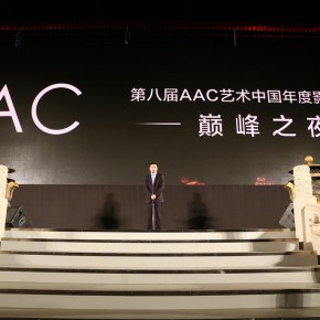 18 Chairman Wan Jie 290x290 - Prizes of the 8th Award of Art China Eventually Announced at the Cining Palace of the Forbidden City