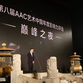 19 Chairman Wan Jie 290x290 - Prizes of the 8th Award of Art China Eventually Announced at the Cining Palace of the Forbidden City