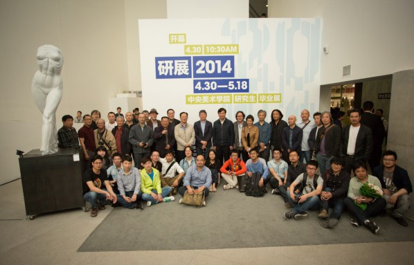 19 Installation View of 2014 Graduate Exhibition of CAFA