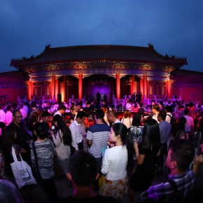 21 Media and guests enjoyed the dance performing 290x290 - Prizes of the 8th Award of Art China Eventually Announced at the Cining Palace of the Forbidden City