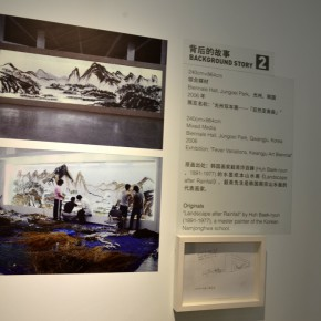 "23 Ground floor exhibition hall1 290x290 - Xu Bing's ""Background Story: Dwelling in Fuchun Mountains"" Opened at Inside-Out Art Museum"