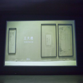 27 Gallery D Conceptual Work 4  290x290 - Kai Men – Wang Tiande's Solo Exhibition Opened at Today Art Museum