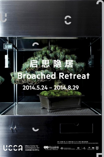 Broached Retreat