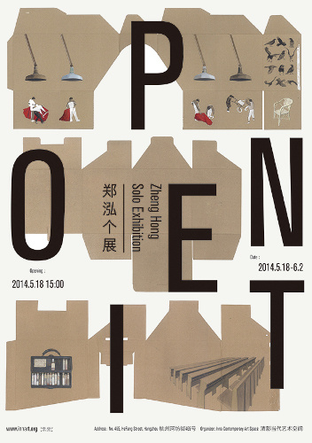 OPEN IT - Zheng Hong Solo Exhibition