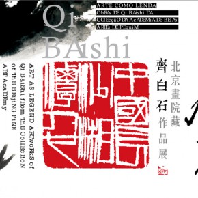 Poster of Art As Legend Artworks of Qi Baishi from the Collection of the Beijing Fine Art Academy 290x290 - Artworks of Qi Baishi from the Collection of the Beijing Fine Art Academy on Display at Macao Museum of Art