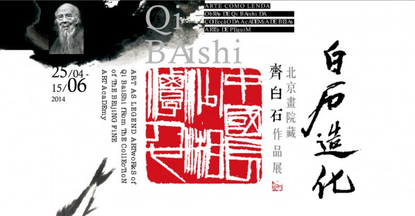 Poster of Art As Legend - Artworks of Qi Baishi from the Collection of the Beijing Fine Art Academy