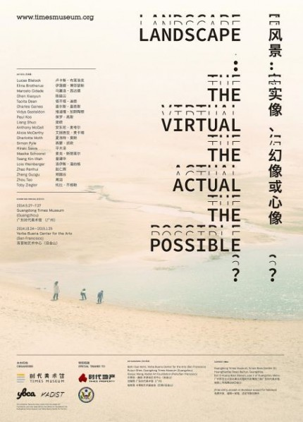 Poster of Landscape the Virtual, the Actual, the Possible