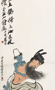 Qi Baishi Paintin of Zhong Kui 1935 Hanging scroll colour on paper 133.5x33.5cm 179x290 - Artworks of Qi Baishi from the Collection of the Beijing Fine Art Academy on Display at Macao Museum of Art