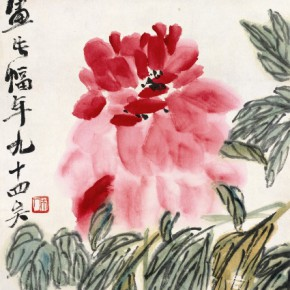 Qi Baishi Peony 1954 Hangin scroll colour on paper 40x27.5cm 290x290 - Artworks of Qi Baishi from the Collection of the Beijing Fine Art Academy on Display at Macao Museum of Art