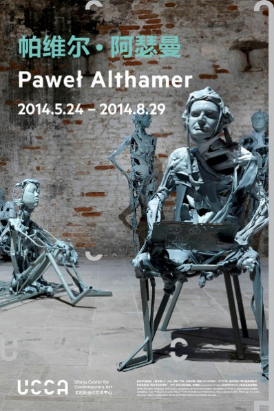 The Poster of Paweł Althamer Solo Exhibition