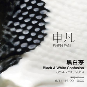 Selected Paintings and Ceramic Works by Shen Fan to be Presented by ShanghART Beijing