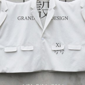 00 Poster of GRAND DESIGN A Solo Exhibition by Xi 290x290 - Grand Design: A Solo Exhibition by Xi Unveiled at Mustard Seed Space, Shanghai