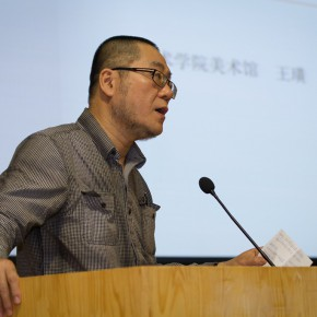 "01 Wang Huangsheng addressed at the opening 290x290 - ""The Collective Eye"" Symposium Held at CAFA Art Museum"