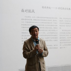 04 Yuan Zuo Director of the Inside Out Art Museum presided over the opening ceremony 290x290 - Challenge the Tradition — 20th Century Western Classical and Chinese Contemporary Photography