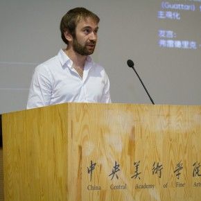"05 Frédéric Rambeau addressed at the symposium 290x290 - ""The Collective Eye"" Symposium Held at CAFA Art Museum"