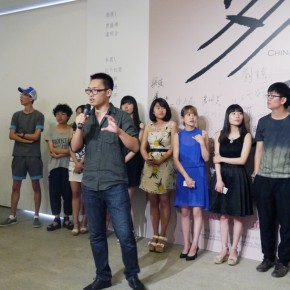 "05 View of the exhibition2 290x290 - ""The Rush – Exhibition for Young Artists from CAFA"" Unveiled at Times Art Museum"