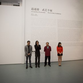 """06 The Opening Ceremony of Wu Yi's Solo Exhibition """"A Carefree Excursion"""" 290x290 - Wu Yi's Solo Exhibition """"A Carefree Excursion"""" Opened at the Hive Center for Contemporary Art"""