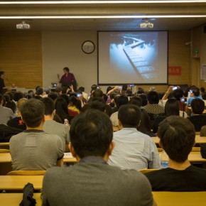 "06 View of the lecture ""Michael Kenna China through the Lens"""