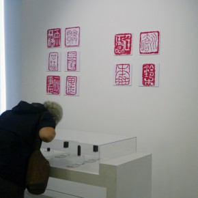"""08 View of the exhibition1 290x290 - """"The Rush – Exhibition for Young Artists from CAFA"""" Unveiled at Times Art Museum"""