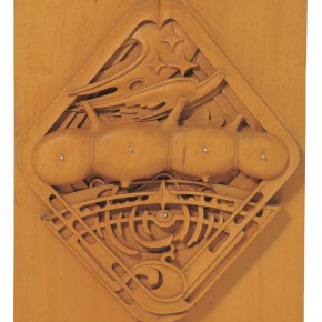 "170 Tang Hui, ""Tang Town Project – Shanghai Biennial"" Symbol of Tang Town, 2002"