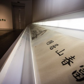 """18 Installation View of Wu Yi's Solo Exhibition """"A Carefree Excursion"""" 290x290 - Wu Yi's Solo Exhibition """"A Carefree Excursion"""" Opened at the Hive Center for Contemporary Art"""