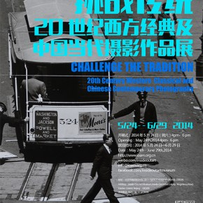 18 Poster of the exhibition 290x290 - Challenge the Tradition — 20th Century Western Classical and Chinese Contemporary Photography