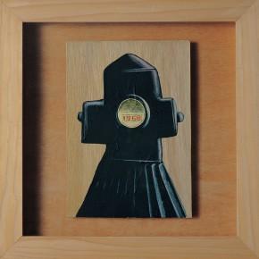 """204 Tang Hui """"1968"""" acrylic on board 22 x 22 cm 1997 290x290 - Tang Hui"""