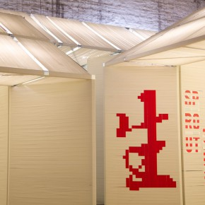 24 Section one of the gallery Sheng Sprout 290x290 - Pavilion of China for the International Architecture Exhibition - La Biennale di Venezia 2014 Inaugurated